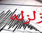 زلزله 3.4 ریشتری کرمان را لرزاند + جزئیات