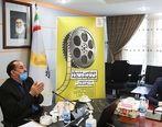 چهارمین جشنواره فیلم کوتاه بانک پاسارگاد برگزار میشود