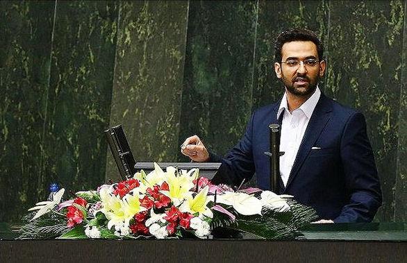 نامه 30 نماینده مجلس تهران به «آذری جهرمی» برای اتصال اینترنت/ حواشی مجلس