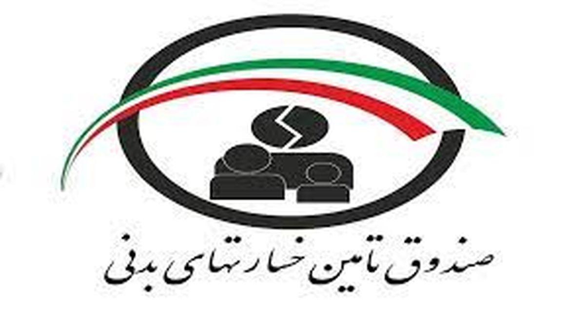 بخشنامه شورای معاونین صندوق درباره انتخابات