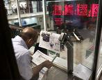 علت توقف نماد بانک ها در بورس چیست؟