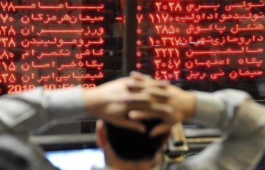 دلیل ریزش قیمتها در بورس چیست ؟