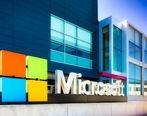 بسیاری از کارکنان مایکروسافت اخراج شدند