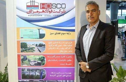 اخذ مجوز و افتتاح کارگاه آموزشی فولاد هرمزگان