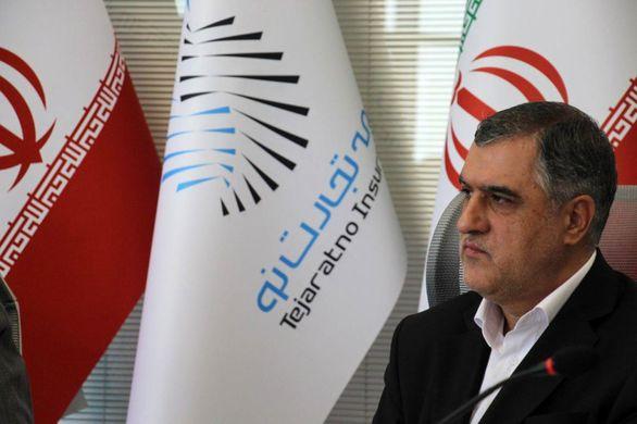 حمایت دبیرکل سندیکای بیمهگران از تلاش تجارتنو برای ورود ایران به بازارهای جهانی
