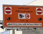 جزئیات مهلت استفاده از طرح ترافیک سال 97 خبرنگاران
