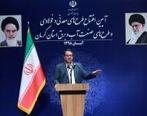 افتتاح طرح های صنعتی و معدنی به ارزش 11600 میلیارد تومان در استان کرمان