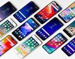 دستورالعمل جدید رجیستر تلفن همراه اتباع خارجی