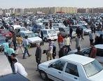 بازرسی از فروش خودرو در بازار شروع شد