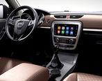 پیش فروش خودروی جدید آغاز می شود + مشخصات