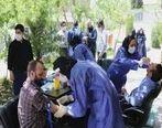 غربالگری کرونایی کارکنان بانک ملی ایران