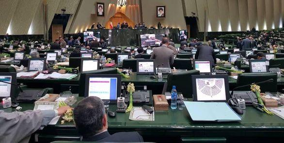 درخواست «رفع حصر» فضای مجلس را متشنج کرد