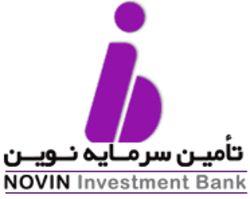 اعلام زمان برگزاری مجمع عمومی عادی و فوقالعاده شرکت تامین سرمایه نوین(سهامی عام)