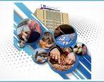 راه اندازی ٩٦٠٠ شغل خانگی با تسهیلات بانک صادرات ایران در سال گذشته