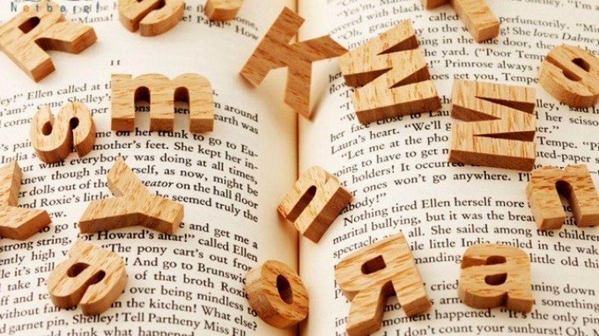 آیا می دانستید آموزش زبان انگلیسی در خانه هم امکان پذیره ؟