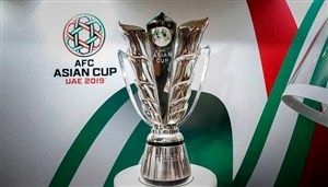میزبانی جام ملت های 2027 به ایران می رسد؟