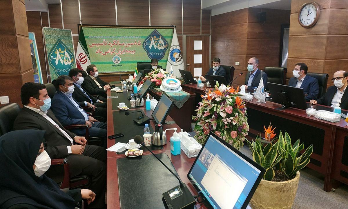 بزرگداشت هشتاد و پنجمین سالروز تاسیس شرکت سهامی بیمه ایران