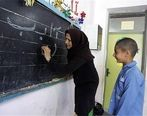 استخدام 13 هزار معلم حقالتدریس در آموزش و پرورش
