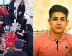 قتل جوان ایرانی در کوه های ترکیه توسط پلیس+ عکس
