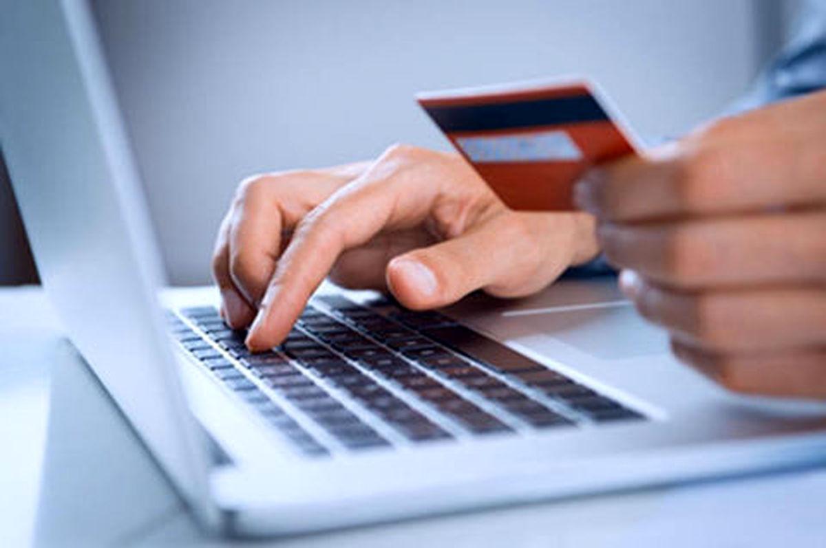 اعلام جزئیات ارائه کارت اعتباری وثیقه سهام عدالت
