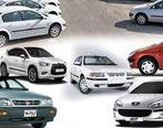 قیمت روز خودرو در بازار پنجشنبه 2 اردیبهشت   1400/2/2
