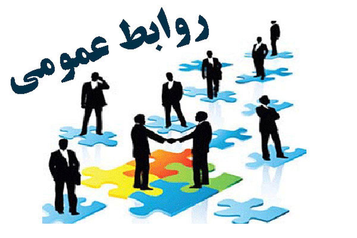 وبینار استاندارهای جهانی روابط عمومی برگزار شد