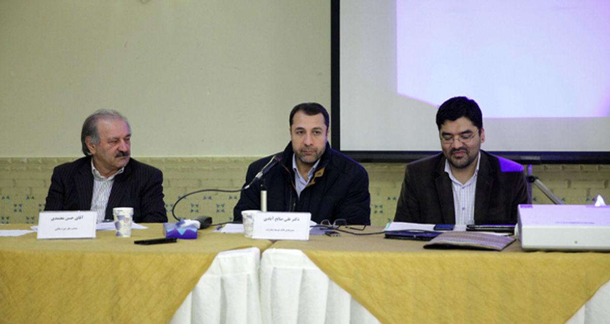 نقاط ضعف و قوت طرح جدید بانکی مجلس شورای اسلامی