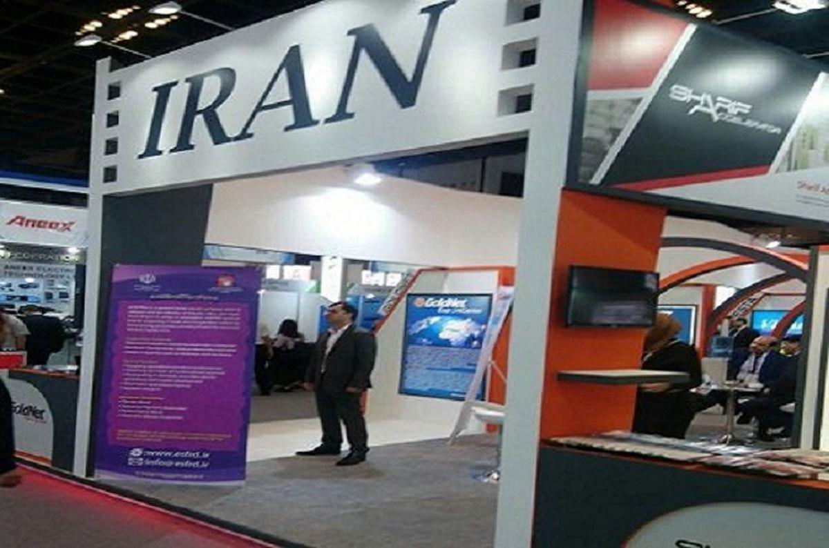 برگزاری پاویون مجازی ایران در جیتکس