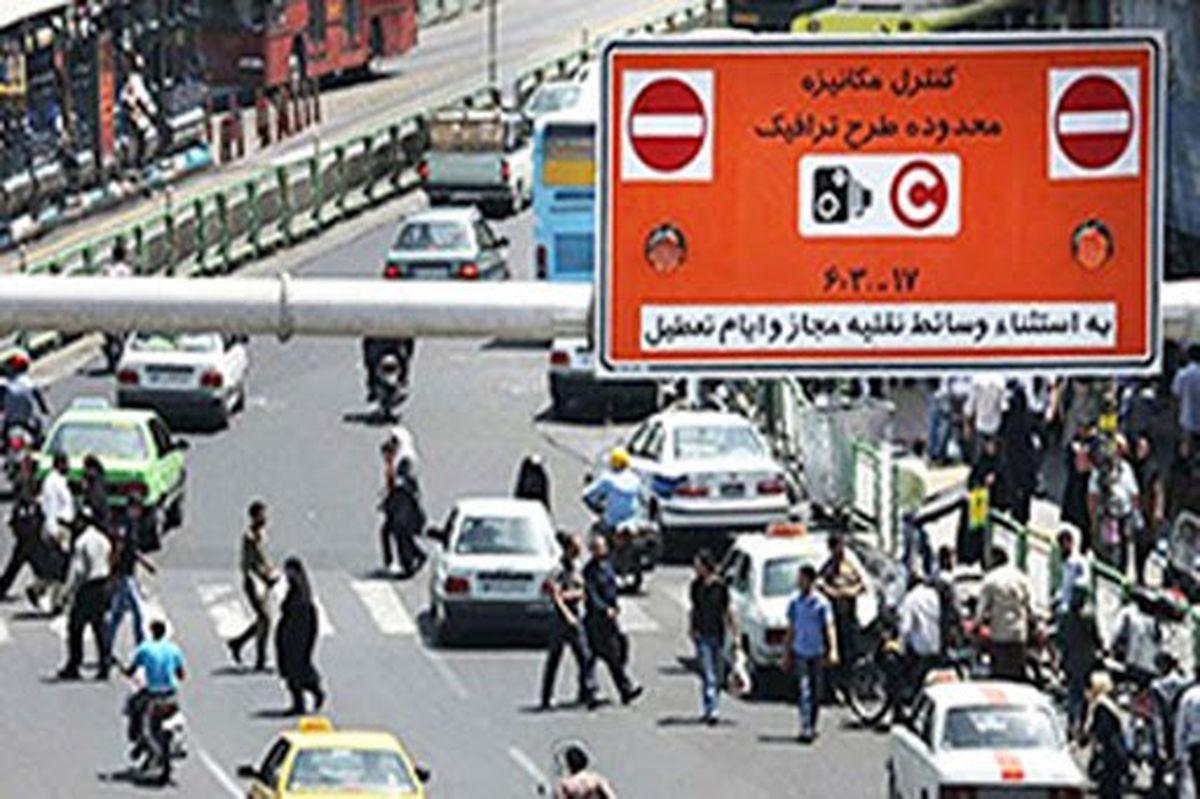 درآمد روزانه شهرداری تهران از طرح ترافیک