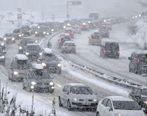 باران در اغلب استان های کشور / برف در ارتفاعات البرز و زاگرس