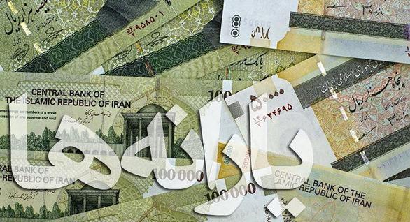 حذف سه دهک بالای درآمدی از یارانه در بودجه ۹۹