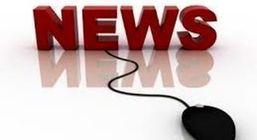 اخبار پربازدید امروز سه شنبه 24 تیر