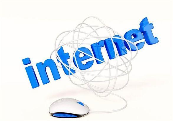 اینترنت چه کسانی زودتر وصل می شود ؟