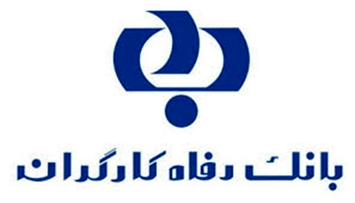مشاور وزیر تعاون از بانک رفاه کارگران تقدیر کرد