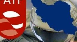 جزئیات قرار گرفتن ایران در لیست سیاه مالی