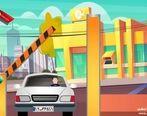 آشنایی با راهکار های کنترل تردد در مجتمع های مسکونی