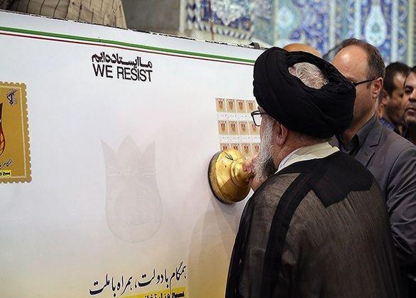 رونمایی سه تمبر اختصاصی در تهران، یزد و لرستان