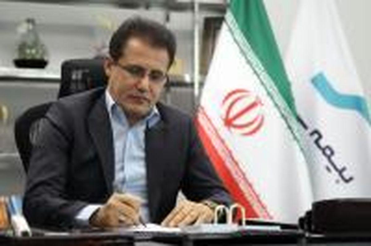 مدیرعامل بیمه سینا عید سعید قربان را تبریک گفت