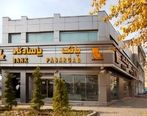 عملکرد مثبت بانک پاسارگاد همسو با شفافسازی