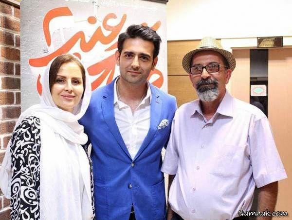 عکس مادر و پدر امیرحسین آرمان