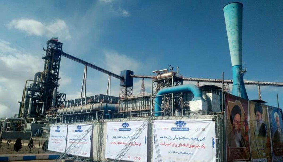 کارخانه آهن اسفنجی بافت با تکنولوژی ایرانی افتتاح می شود