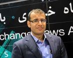 اقدامات ارزنده بورس تهران در راستای بین المللی شدن