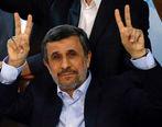 احمدی نژاد برای انتخابات بی برنامه است