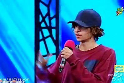 اجرای محمد زارع در مسابقه عصر جدید | دوشنبه 98/4/24