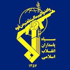 ماجرای سرنگونی هواپیمای جاسوسی امریکا توسط ایران چه بود ؟