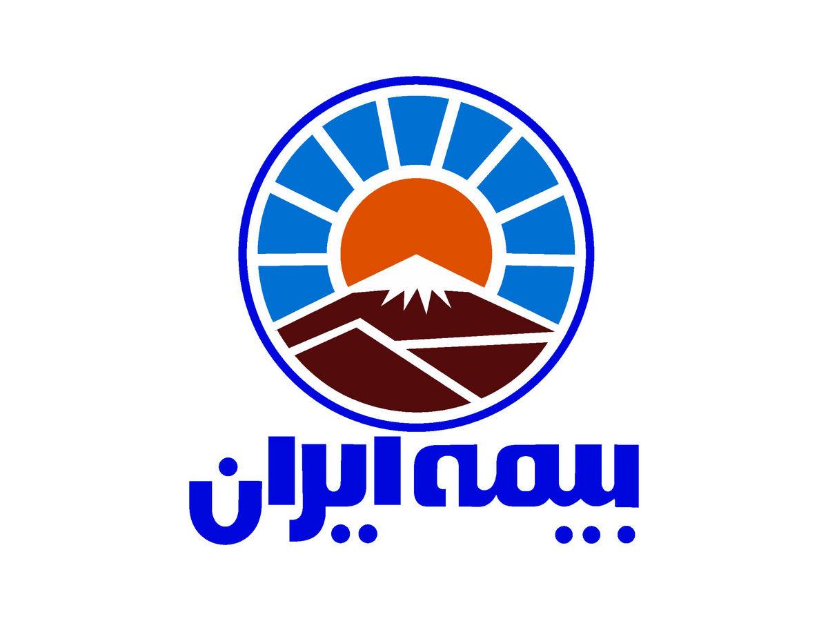 مهر تایید سازمان برنامه و بودجه کشور بر مدل بودجهریزی بر مبنای عملکرد بیمه ایران