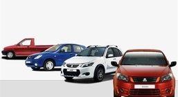 جزئیاتی جدید از پیشفروش خودرو های سایپا