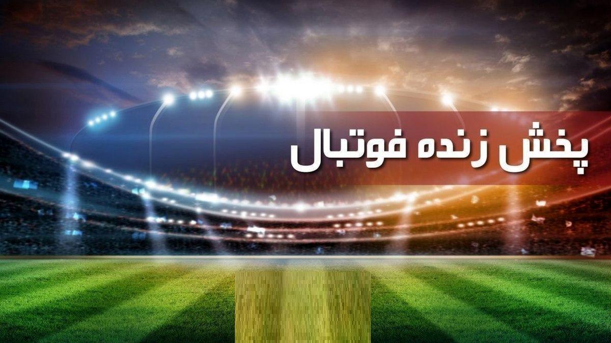 زمان پخش زنده فوتبال اروپا