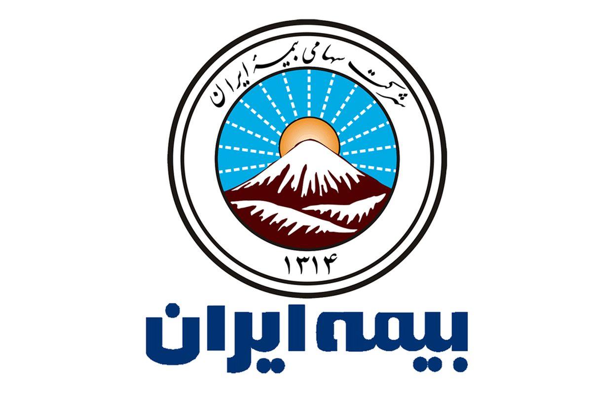 گام بزرگ بیمه ایران در تحقیق و توسعه