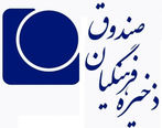 جزئیات جدید از پرونده اختلاس صندوق فرهنگیان